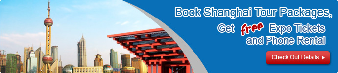 Shanghai Expo Tours Deals